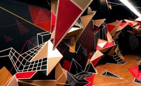 Rojo Artspace, Barcelona - By Clemens Behr