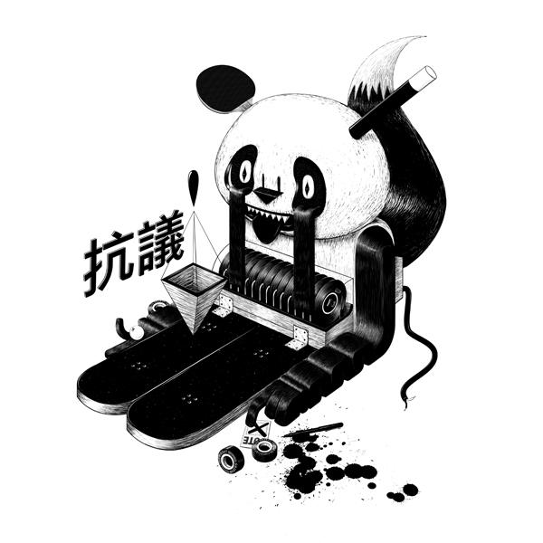 European Panda - by Uberkraaft