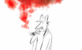 """Contemplation"" by Alborozo"
