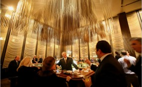 The Four Seasons Hotel Bar in New York City