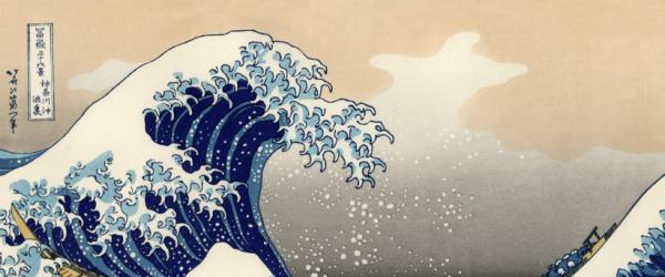 {POETRY} Wave Taken: Breath of the Forsaken