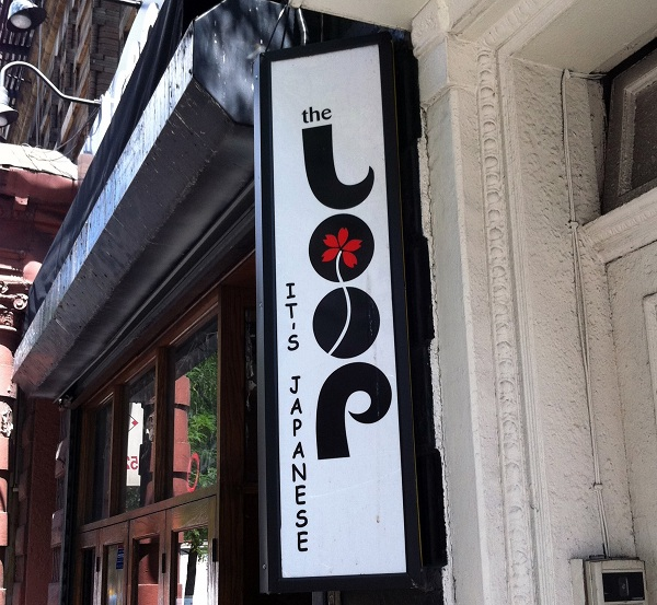 Lopp Japanese restaurant sign in New York City