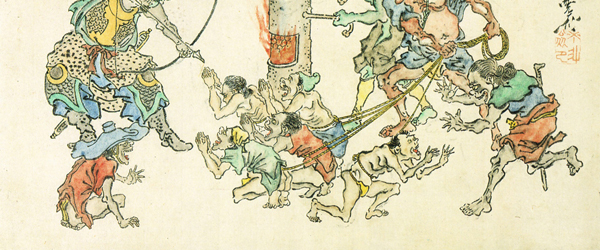 Art Retros: Kawanabe Kyōsai's Visions of Hell