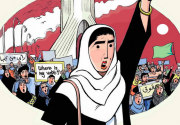 Zahra's Paradise: A Look at the Green Revolution