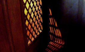A Confessional Screen
